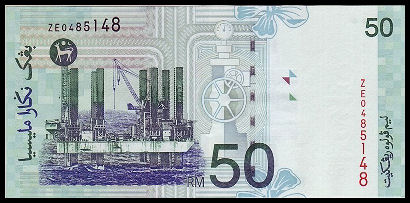 RM50 Banknote - Back