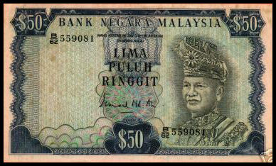 1976 3rd Print Tun Ismail RM50 aUNC - Front