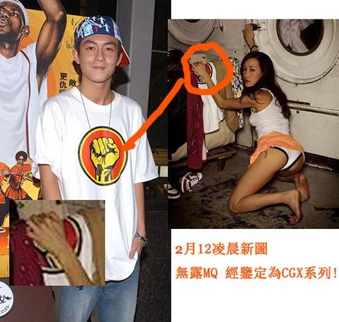 edison chen scandal photos all