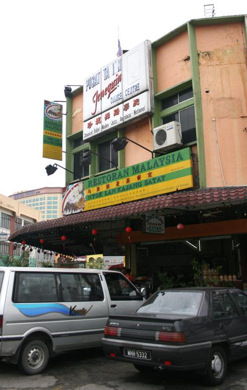 satay kajang restaurant