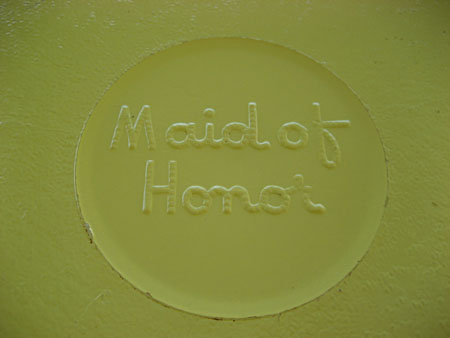 Maid Of Honor Casserole Backstamp