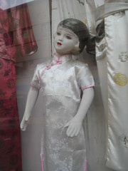 Chineseified little girl mannequin