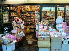 japan shop cat tokyo asia hellokitty souvenir gift neko asie asakusa manekineko japon 浅草 geo:lat=35711742 geo:lon=139796383