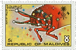 Maldive-Islands Taurus Stamp