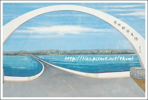 許家村 (4)