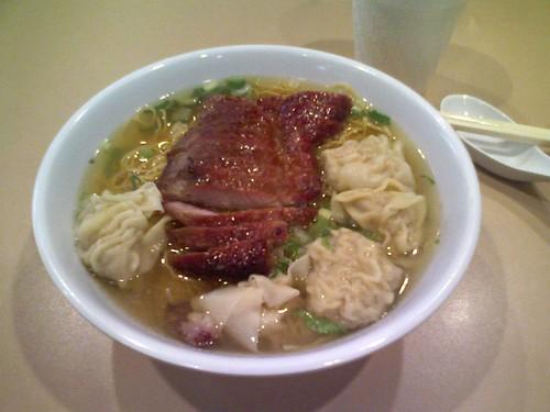 Wing huang restaurant chinatown ny