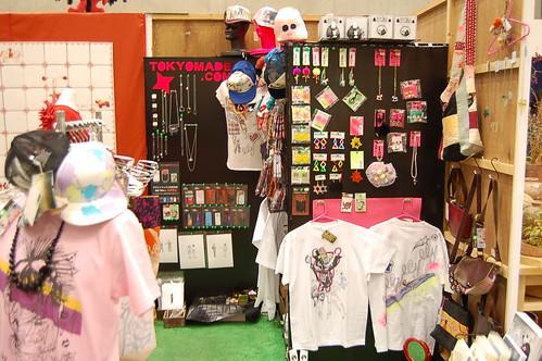 Design Festa 2007 11.