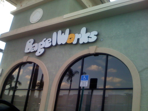 Bagelworks Boca Raton The Amateur Gourmet