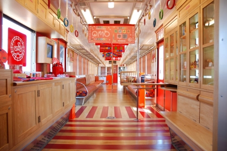 Cool Interior of a Japanese Train