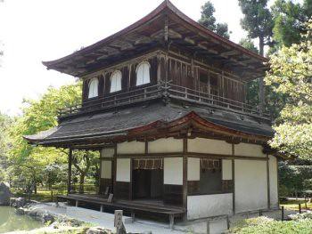 Le temple d'argent de Kyoto - Ginkakuji