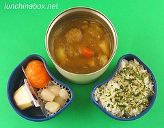 Japanese curry rice bento lunch for preschooler