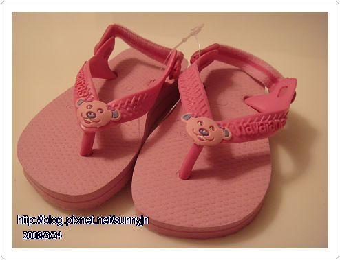粉紅拖鞋01