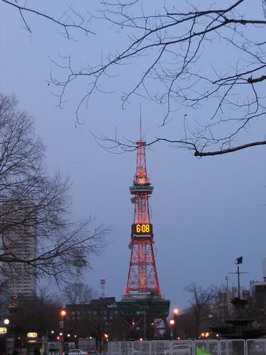 迷你版東京鐵塔:p