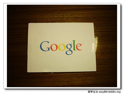 [驚喜] 收到 Google Adsense PIN 碼信件
