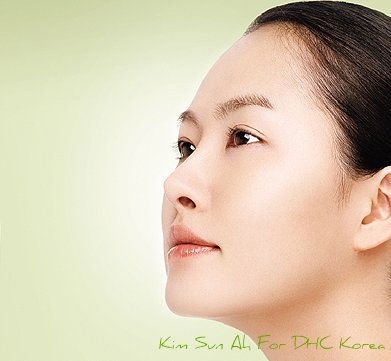 Kim Sun Ah For DHC Korea