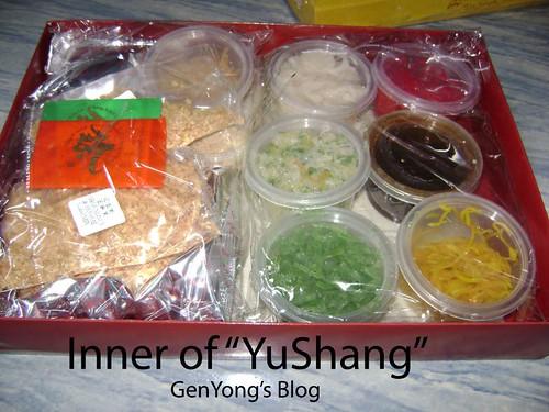 Inner of YuShang