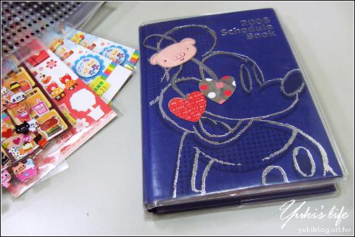 [生活]我的筆記本越來越厚了 一.一