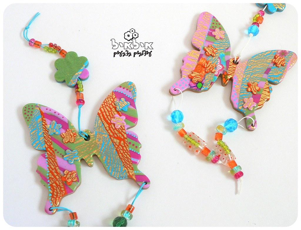 Pretty butterflies - wall decoration