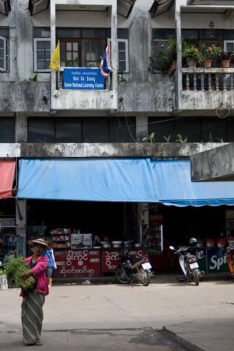 Kwe Ka Boung Migrant School