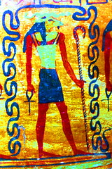 CAI JE29612, Maatkare, D21a, BeG, (outer) TOR3, Ram deity in snake shrine, SVI0107, web (CESRAS) Tags: egypt tip burial coffin dynasty thebes bce d21 usurped 21a riec theban horemachet cesras babelgasus maatkare 1070945 21athebandynasty1070945bce