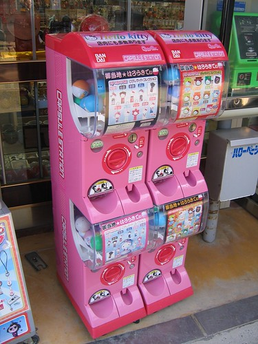 Miyajima: Hello Kitty Gashapon by jpellgen