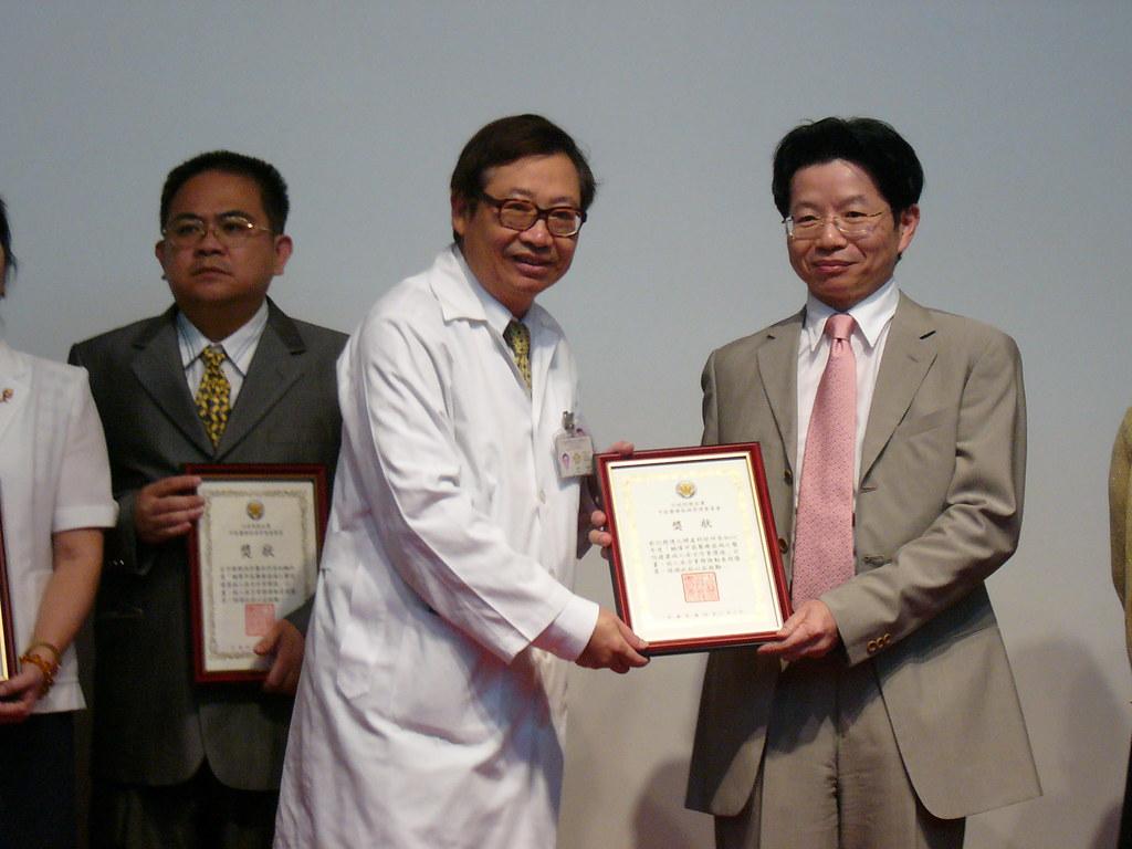 博元婦產科榮獲衛生署頒病人安全最佳示範醫院  96.09.29_348,96年度病人安全的示範診所