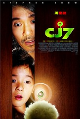 cj7_3