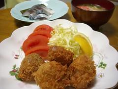 20080213_里芋のフライ