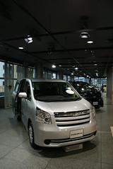 Toyota Noah (by aelena)