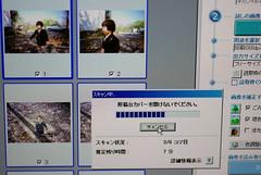 フィルムスキャン中 / Film Scan