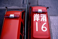 16 (troutfactory) Tags: red film japan 50mm voigtlander rangefinder slide  16 analogue firetrucks kansai nokton kishiwada  bessat provia100