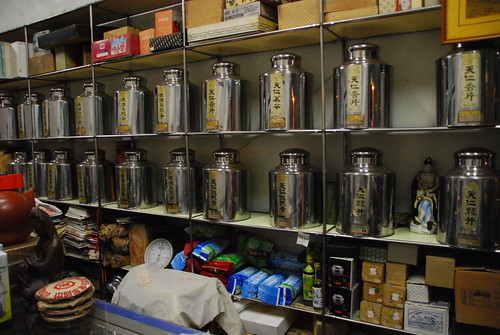 Hukou Tea Master