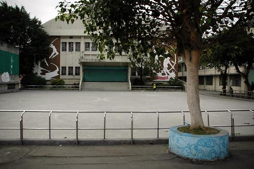 #4 不大的溜冰場