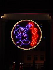 DSC01059 (Matthew Stinson) Tags: china light night sony decoration   tianjin springfestival  dscf828 yearofthemouse