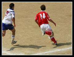 "Damm  Europa <a style=""margin-left:10px; font-size:0.8em;"" href=""http://www.flickr.com/photos/23459935@N06/2262681393/"" target=""_blank"">@flickr</a>"