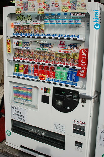 oden odenkan vendingmachine