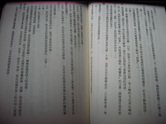 061 (lilyhuen2004) Tags: