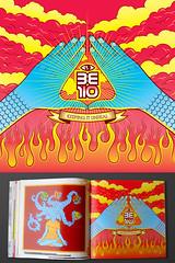 BELIO 10 YEARS ANNIVERSARY BOOK (Victor Ortiz - iconblast.com) Tags: