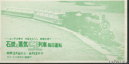futako_tamagawaen_2.jpg