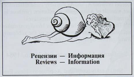 snailady
