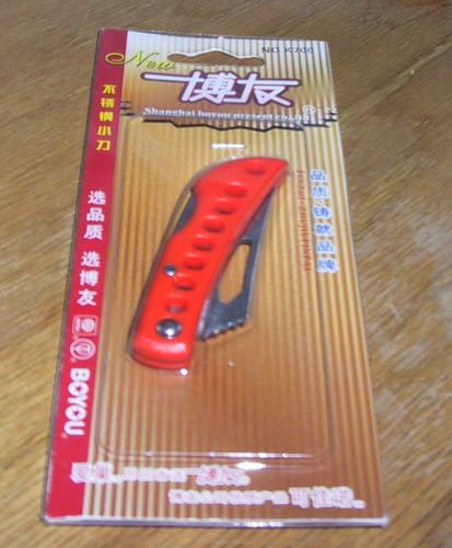 PrizeKnife.jpg