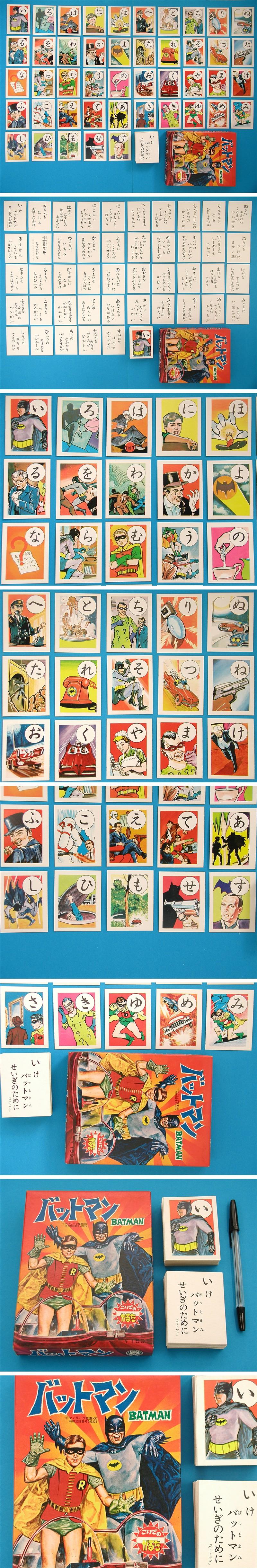 batman_japanesekarutagame.jpg