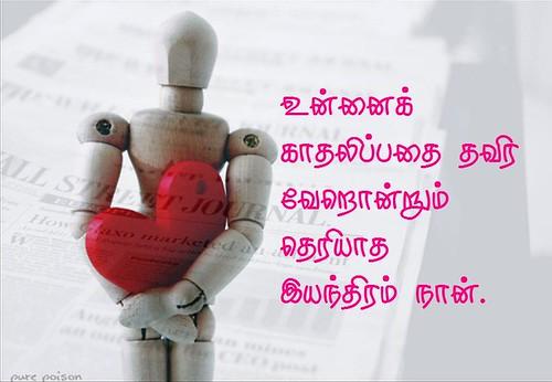 iyandhiram