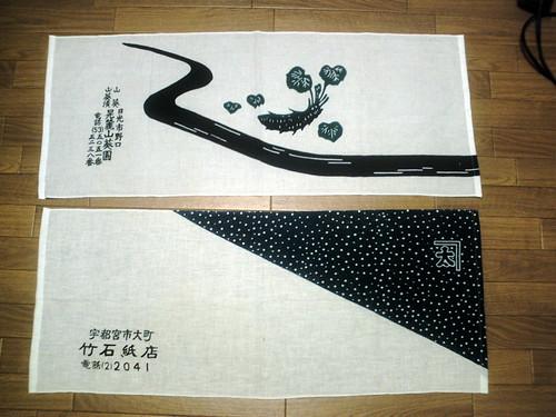 Tenugui 4 by Wynette.