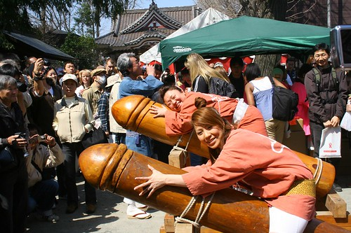 Fertility festival in Kawasaki.