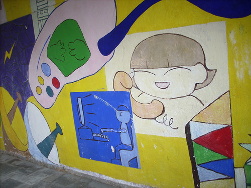 HONG KONG 6643