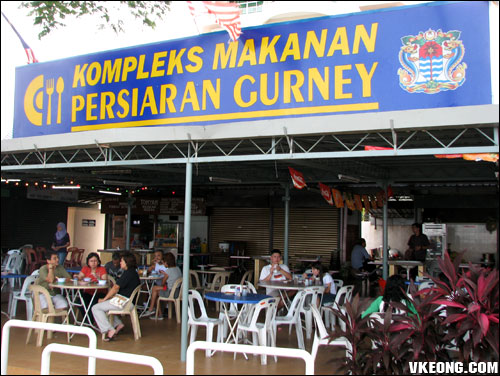 gurney drive food court