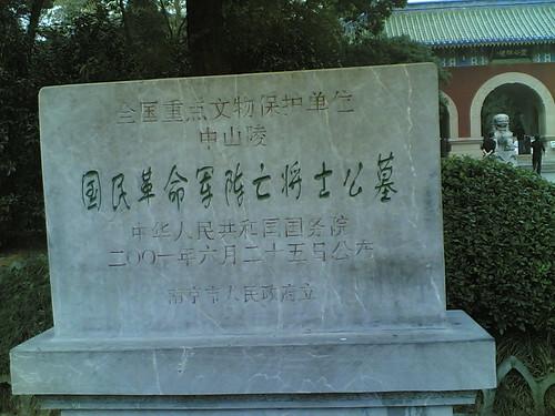 20061110_349_