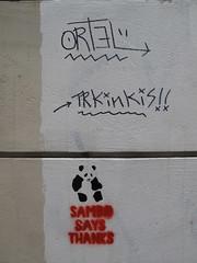 graffiti (duncan) Tags: graffiti stencil panda brixton