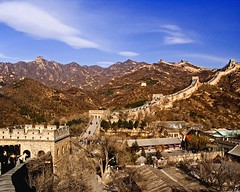 Badaling (musicmuse_ca) Tags: china 15fav 510fav interestingness beijing unesco mao greatwall   badaling  thegreatwall chairmanmao maotsetung guangougorge interestingness53 i500